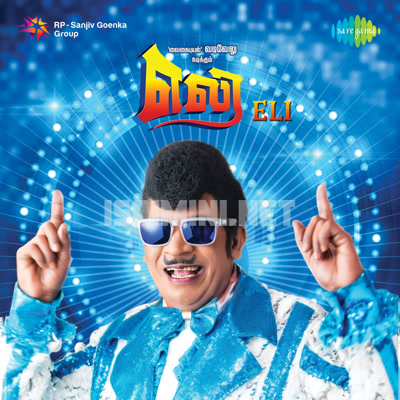 Eli (2015) [Original Mp3] Vidyasagar