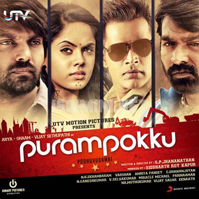Purampokku (2015) [Original Mp3] Varshan V(soundtrack), Srikanth Deva (score)