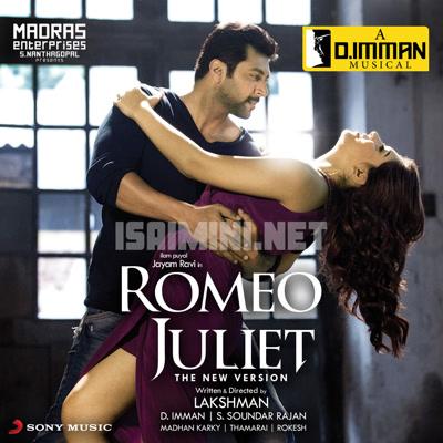 Romeo Juliet (2015) [Original Mp3] D. Imman