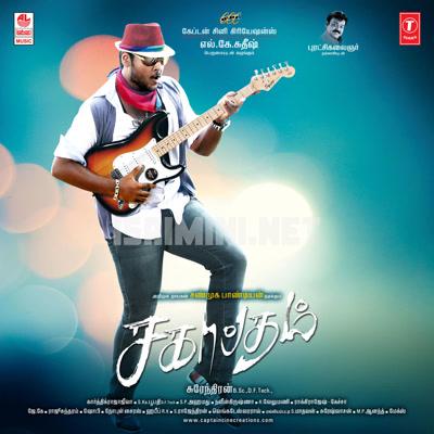 Sagaptham (2015) [Original Mp3] Karthik Raja