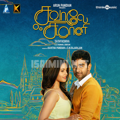 Savaale Samaali (2015) [Original Mp3] S. Thaman