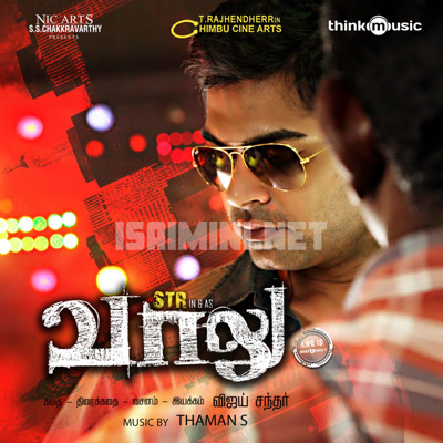Vaalu (2015) [Original Mp3] S. Thaman