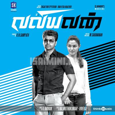 Valiyavan (2015) [Original Mp3] D. Imman