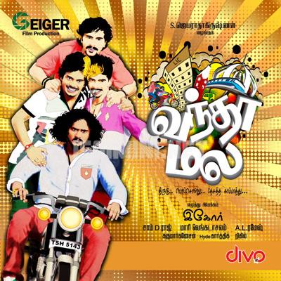 Vandha Mala (2015) [Original Mp3] Sam D Raj