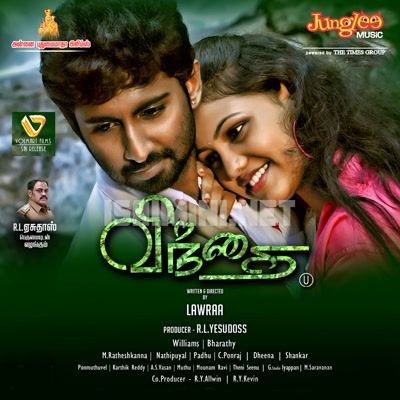 Vindhai (2015) [Original Mp3] Willams
