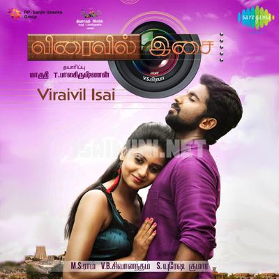 Viraivil Isai Album Poster