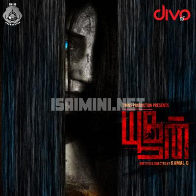 Yoogan (2015) [Original Mp3] Rashaanth Arwin & Alex Premnath
