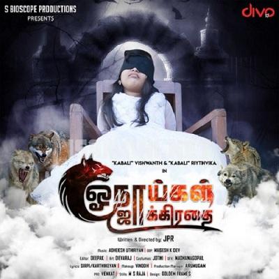 Onaaigal Jakkiradhai (2017) [Original Mp3] Adheesh Uthriyan