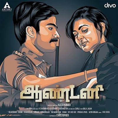 Antony (2017) [Original Mp3] R.Sivatmikha