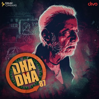Dha Dha 87 (2017) [Original Mp3] Leander Lee Marty