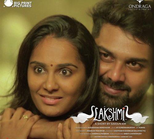 Lakshmi (2017) [Original Mp3] Sundaramurthy KS