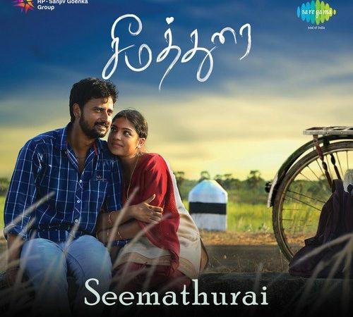 Seemathurai (2017) [Original Mp3] Jose Franklin