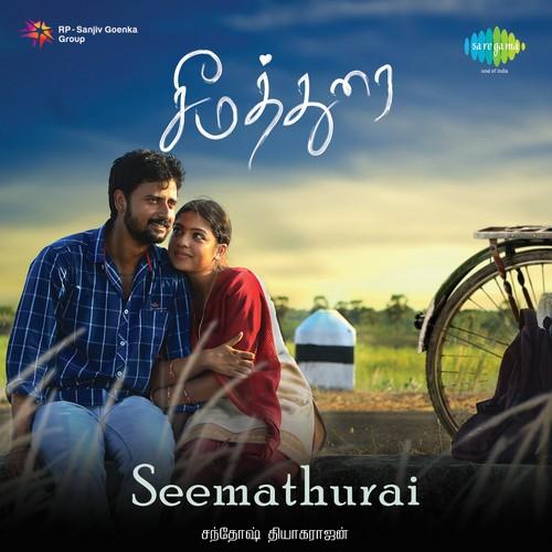 Seemathurai Album Poster