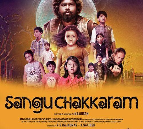 Sangu Chakkaram (2017) [Original Mp3] Shabir