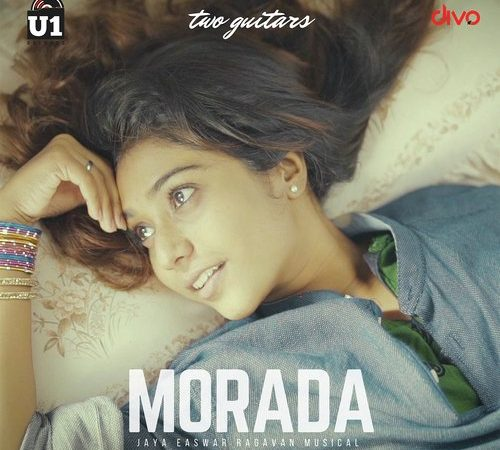 Morada (2017) [Original Mp3] Jaya Easwar Ragavan