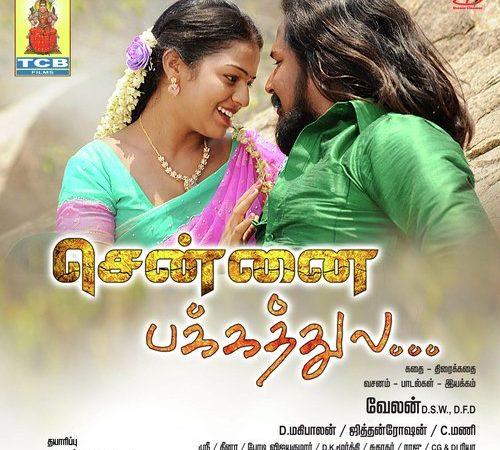 Chennai Pakkathila (2017) [Original Mp3] Jithan.K. Roshan