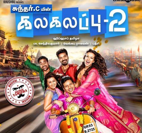 Kalakalappu 2 (2018) [Original Mp3] Khushbu Sundar