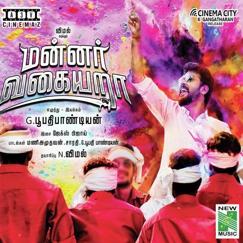 Mannar Vagaiyara Album Poster