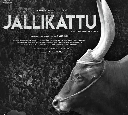 Jallikattu (2010) [Original Mp3] Ramesh Vinayakam