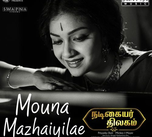 Nadigaiyar Thilagam (2018) [Original Mp3] Mickey J Meyer