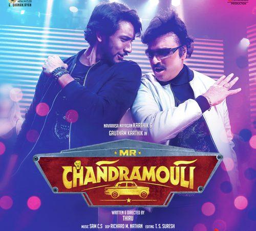 Mr Chandramouli (2018) [Original Mp3] Sam CS