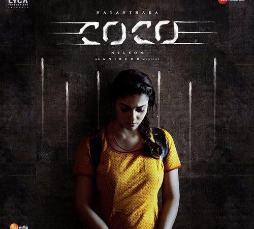 Kolamaavu Kokila (2018) [Original Mp3] Anirudh Ravichander