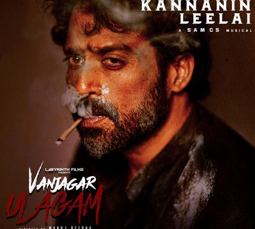Vanjagar Ulagam (2018) [Original Mp3] Sam C.S