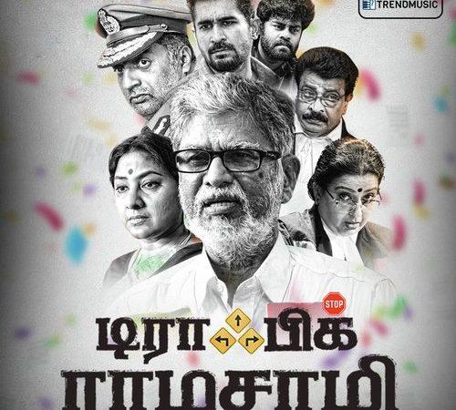 Traffic Ramasamy (2018) [Original Mp3] Balamurali Balu