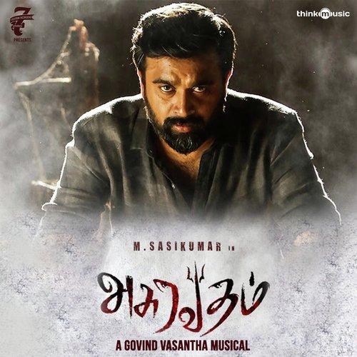 Asuravadham Album Poster