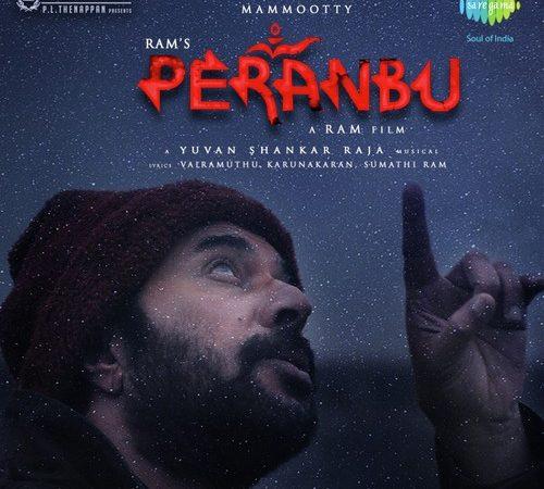 Peranbu (2018) [Original Mp3] Yuvan Shankar Raja