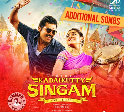 Kadaikutty Singam Additional Songs (2018) [Original Mp3] D. Imman