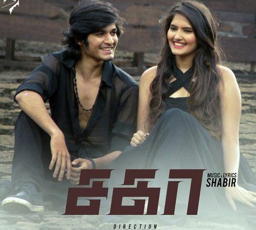 Sagaa (2018) [Original Mp3] Shabir