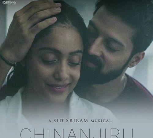 Chinanjiru Kiliye (2018) [Original Mp3] Sid Sriram