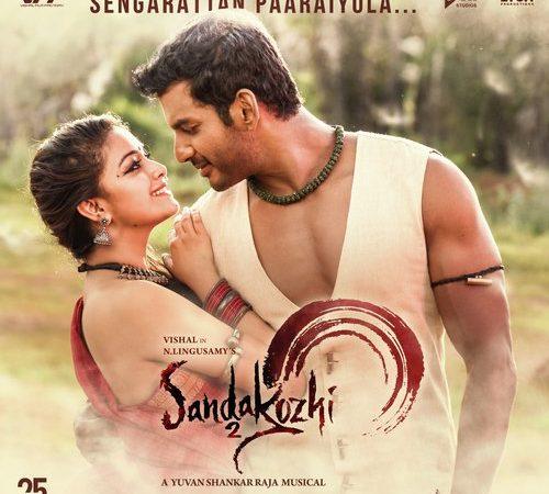 Sandakozhi 2 (2018) [Original Mp3] Yuvanshankar Raja
