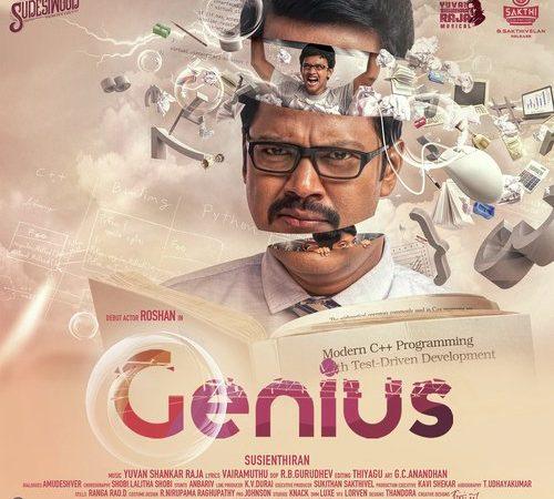 Genius (2018) [Original Mp3] Yuvan Shankar Raja