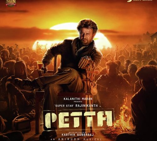 Petta (2019) [Original Mp3] Anirudh Ravichander