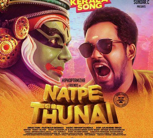 Natpe Thunai (2018) [Original Mp3] Hiphop Tamizha