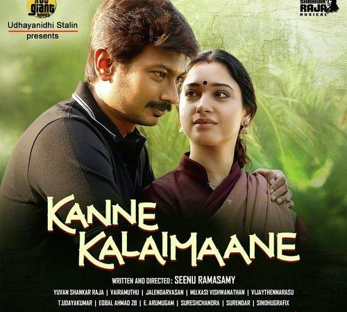 Kanne Kalaimaane (2018) [Original Mp3] Yuvanshankar Raja