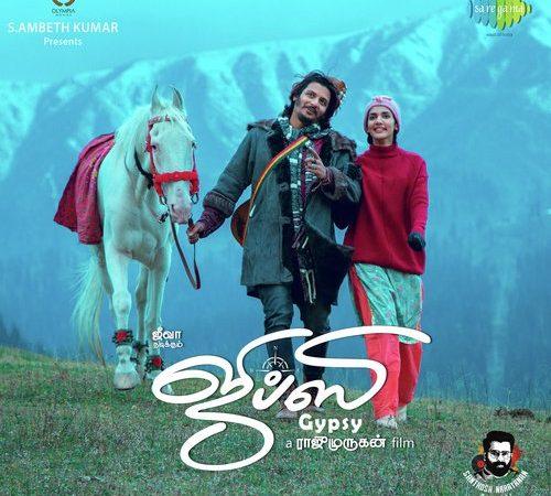 Gypsy (2019) [Original Mp3] Santhosh Narayanan