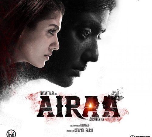 Airaa (2019) [Original Mp3] Sundaramurthy KS