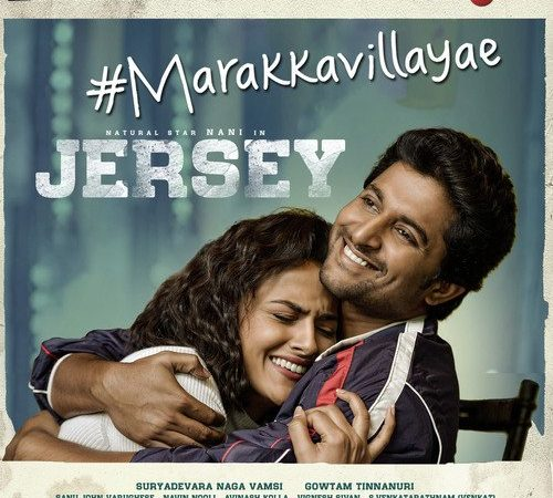 Jersey (2019) [Original Mp3] Anirudh Ravichander
