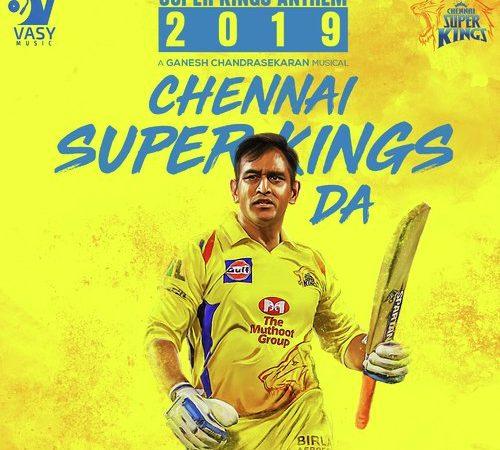 Chennai Super Kings Anthem (2010) [Original Mp3] Sai Vignesh