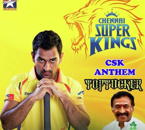 CSK Anthem (2010) [Original Mp3] Saran Prakash
