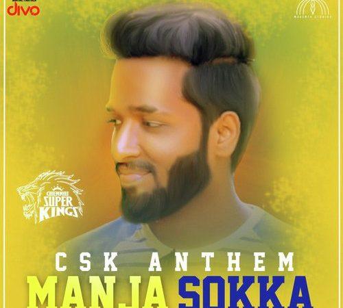 Manja Sokka CSK Anthem (2010) [Original Mp3] Rajaganapathy
