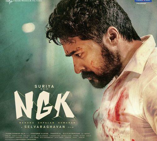 NGK (2019) [Original Mp3] Yuvan Shankar Raja