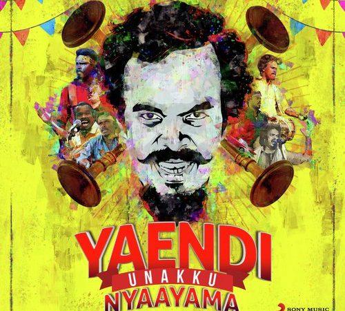Yaendi Unakku Nyaayama (2010) [Original Mp3] Kavitha Gopalan, Anthony Daasan