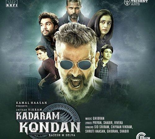 Kadaram Kondan (2019) [Original Mp3] Ghibran