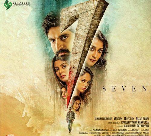 Seven (2019) [Original Mp3] Chaitan Bharadwaj