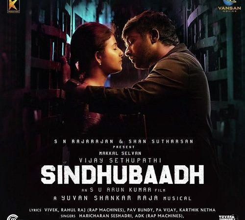 Sindhubaadh (2019) [Original Mp3] Yuvan Shankar Raja