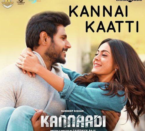 Kannaadi (2019) [Original Mp3] SS Thaman